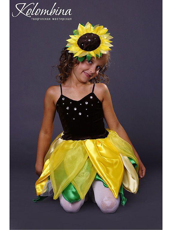 Купить карнавальный костюм подсолнуха - жёлтый, костюм ... - photo#38