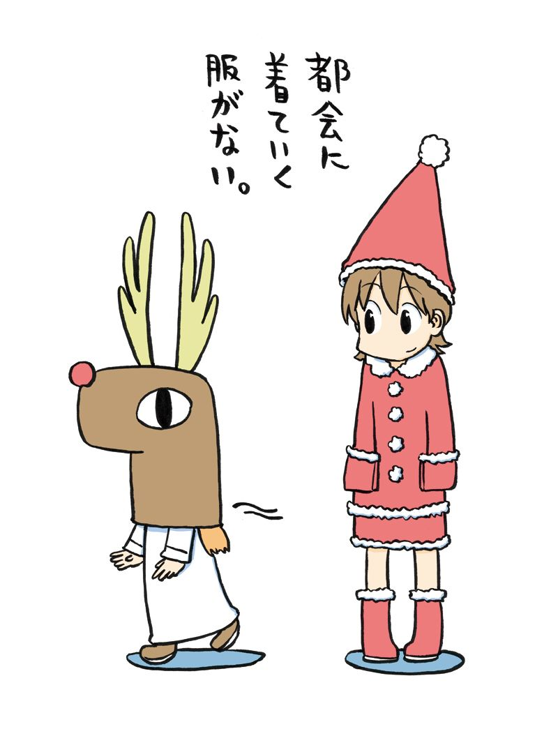 Cute Christmas Drawing by Keiichi Arawi | Nichijou | Pinterest ...