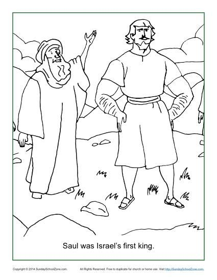 Saul Was Israel S First King Coloring Page Children S Bible Activities Sunday School Activities For Kids Childrens Bible Activities Bible Activities Bible Coloring Pages