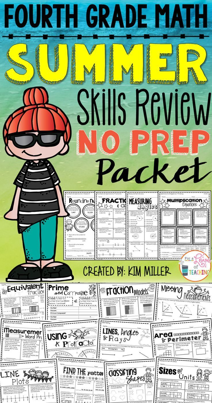 Math Summer Skills Review NO PREP Packet (4th Grade) | Cool