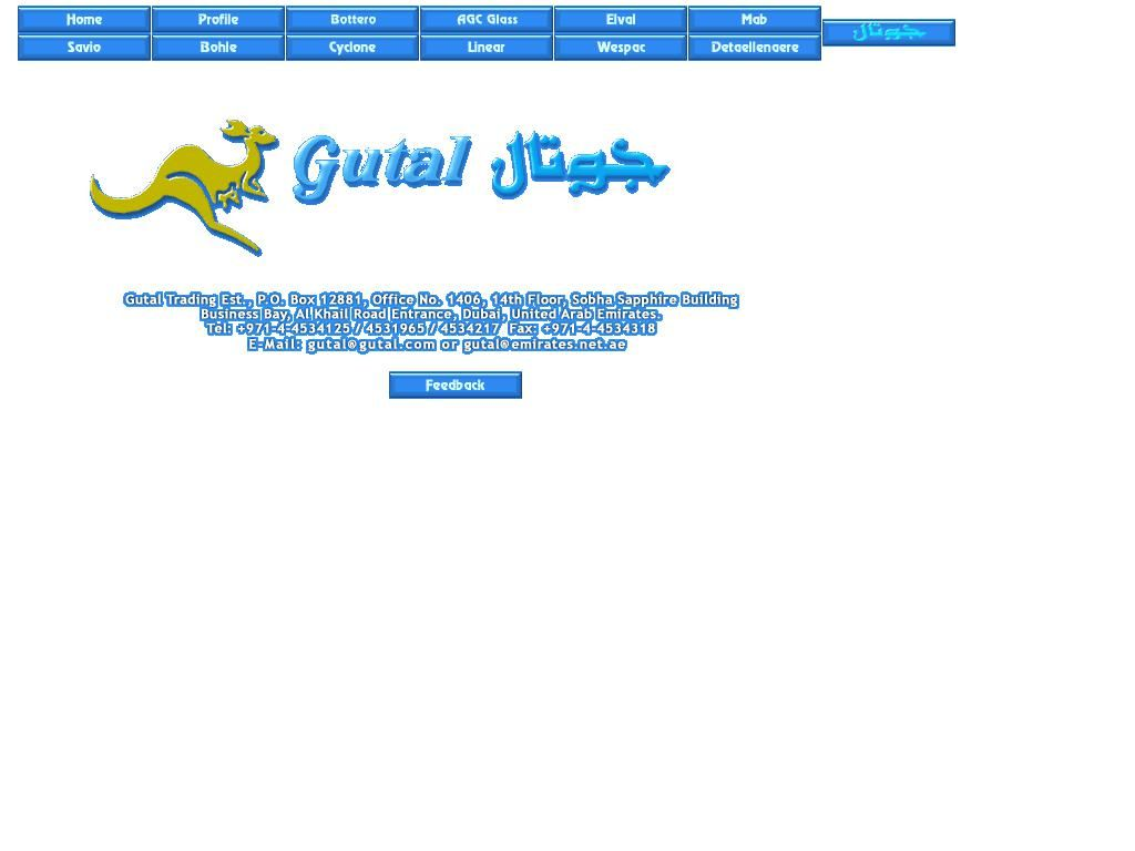 Gutal Trading Company Sobha Sapphire 17 Al Khail Road 14 Floor