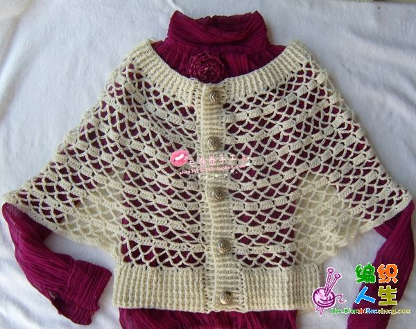Free Crochet Lace Shrug Pattern ...