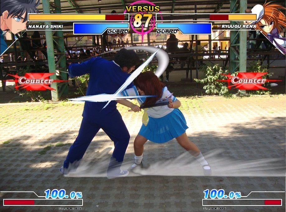 nanayakyosuke Shiki Nanaya Cosplay Photo - Cure WorldCosplay