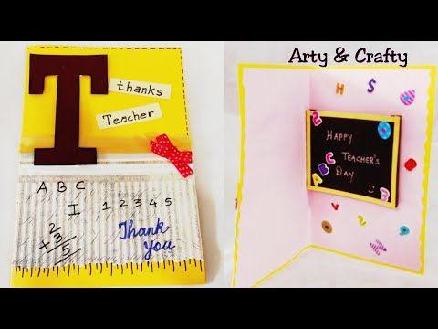 Diy Teacher S Pop Up Card Easy Pop Up Teachers Day Card Popup