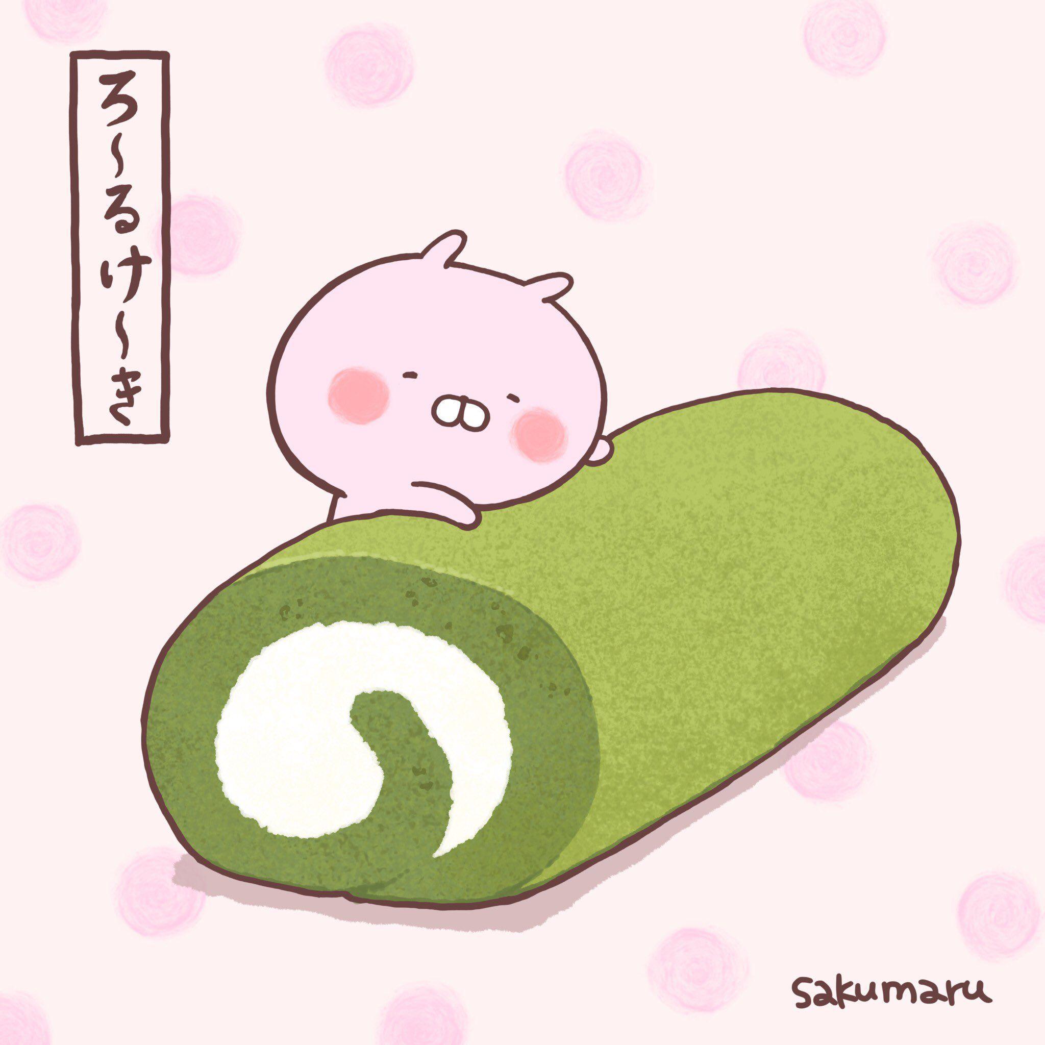 Sakumaru うさまるといっしょ Skmr 29 さん Twitter うさまる うさまる イラスト うさまる 壁紙