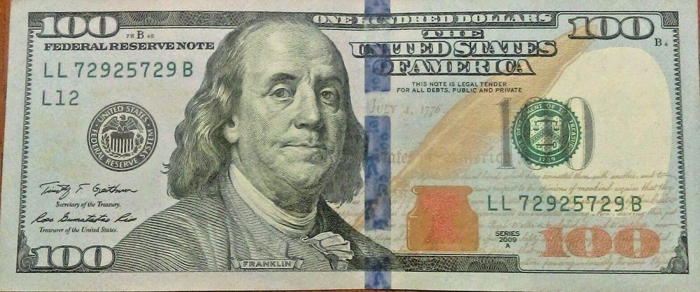 100 Dollar Rare Fancy Bookend Serial Bill Series 2009a 100 Dollar Bill Dollar Bill Time Value Of Money