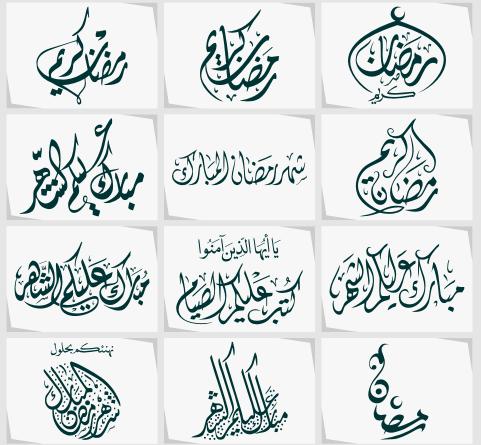 مخطوطات شهر رمضان للفوتوشوب مفتوحة المصدر Psd Ramadan Graphic Design Jobs Ramadan Kareem