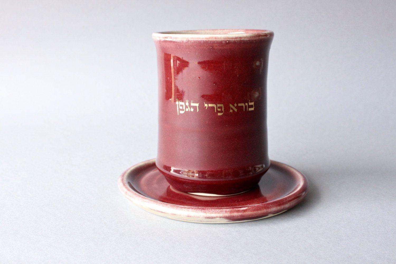 Handmade Ceramic Kiddush Cup Kiddish Cup Wine Cup With Matching Saucer Judaica Jewish Wedding Bar Mitzvah Kiddush Cu Kids Dishes Kiddush Cup Handmade Ceramics