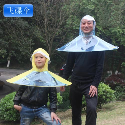 Aliexpress Com Buy Flying Saucer Umbrella Hat Umbrella Handle Boneless Umbrella Poncho Raincoat Parent Child Personali Raincoat Kids Raincoat Poncho Raincoat
