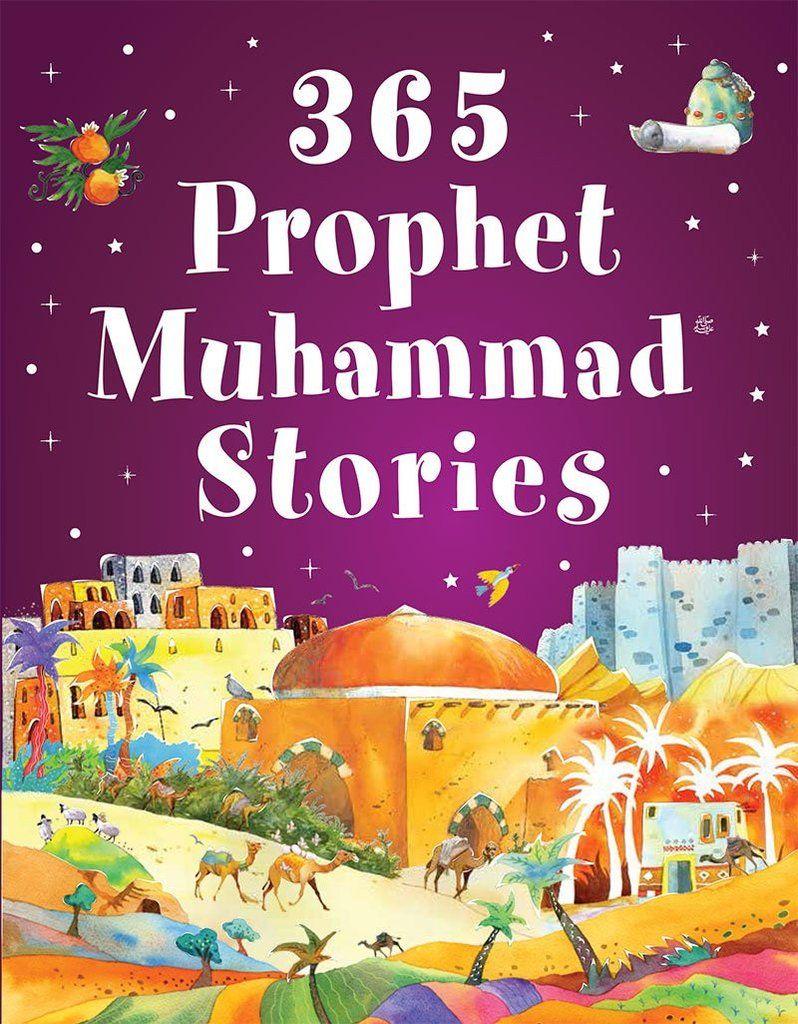 Image result for muslims prophet books illustrations for kids