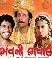Smita Patil Naseeruddin Shah Movies