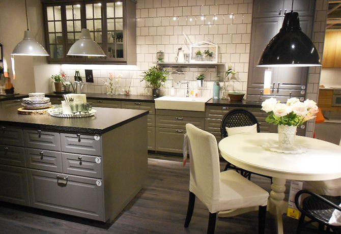 Cuisine ikea recherche google escaliers pinterest for Inspiration cuisine ikea