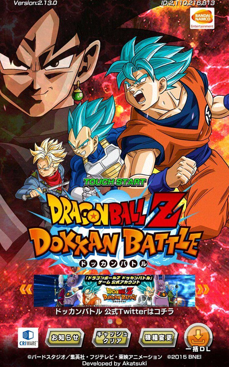 Dragon ball z dokkan battle mod apk latest in 2020
