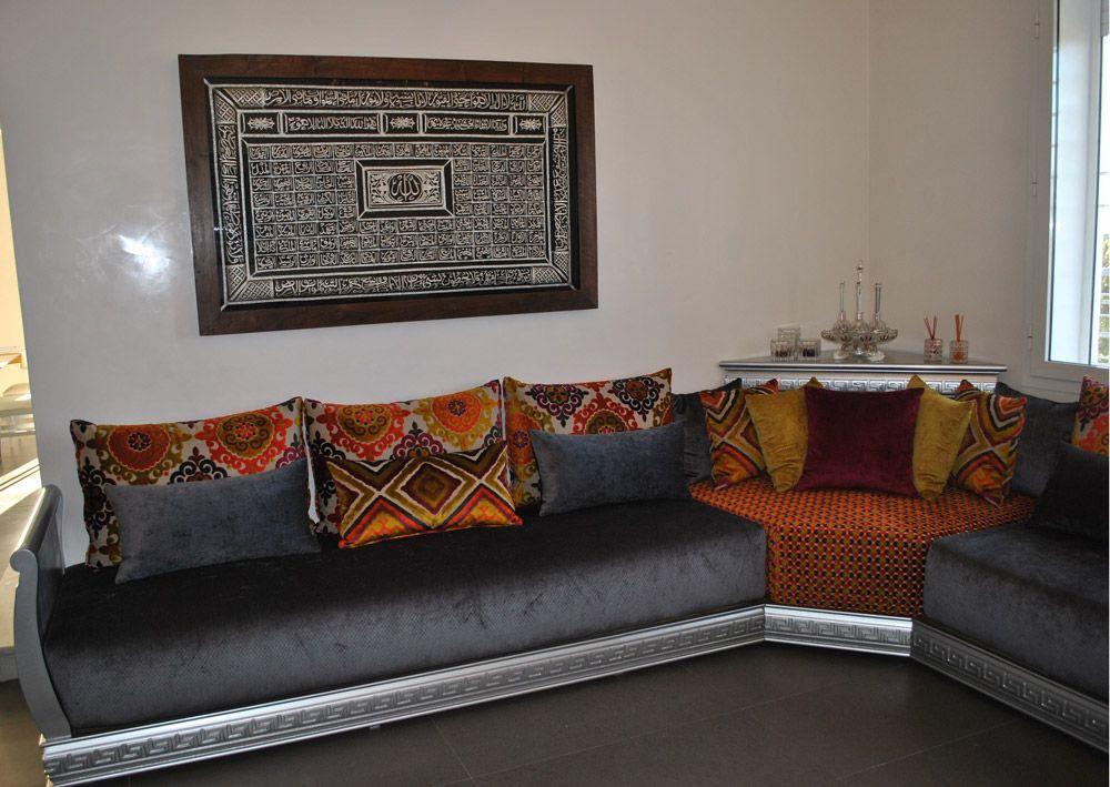 Salon marocain – salon marocain moderne – design – Lumière al Kandil ...