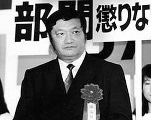 1987 流行語大賞「懲りない○○」