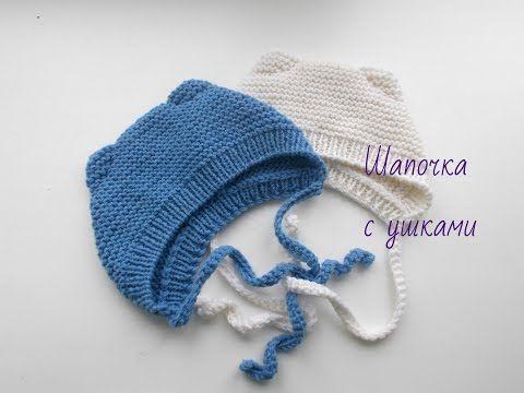 Видео мастер-класс  вяжем шапочку с ушками для новорожденного малыша -  Ярмарка Мастеров - ручная работа 00a5ce0588512