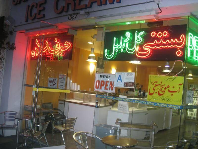 Saffron Rose Ice Cream Los Angeles California Specializing In Persian