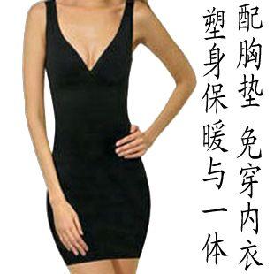 Slim basic thermal underwear V-neck seamless beauty care body shaping dress bra pad on AliExpress.com. 5% off $22.36