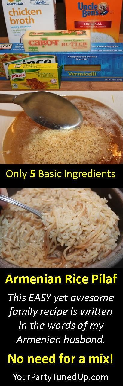ARMENIAN RECIPE PILAF that anyone can make and that everyone LOVES! Includes tips on how to make the recipe without the MSG that lurks in mixes, bouillon and broths.