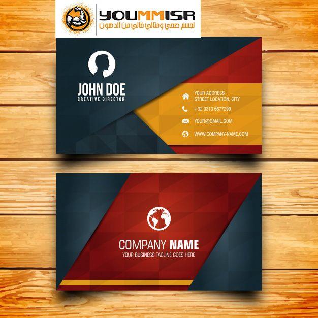 كيفية عمل كارت شخصى بالفوتوشوب تعلم خطوات بالتفاصيل بالصور طريقة تصميم كروت شخصية Free Business Card Design Graphic Design Business Card Modern Business Cards