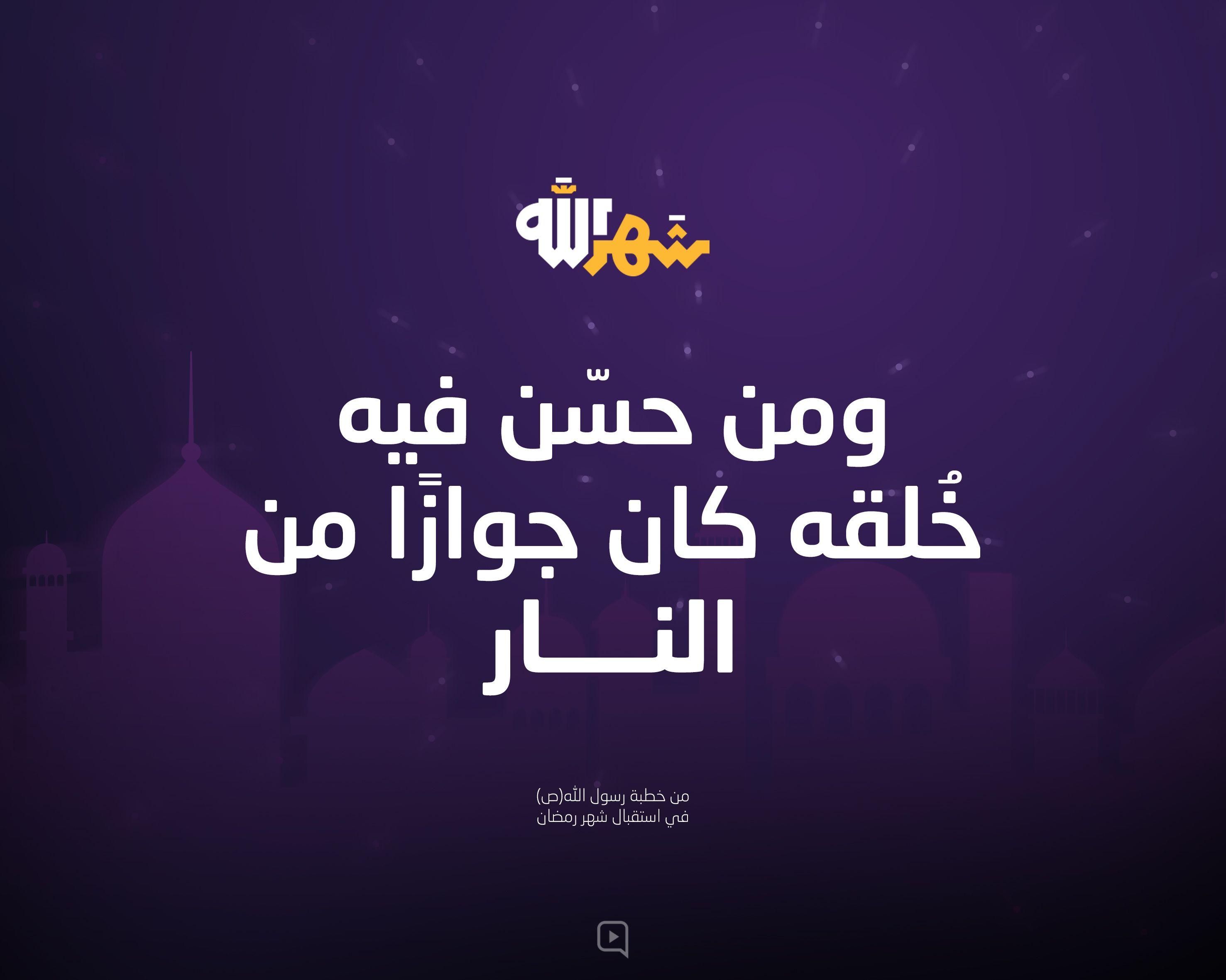 شهر رمضان Movies Movie Posters Poster