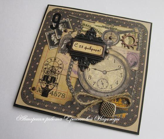стимпанк с днем рождения открытки с днем рождения метод