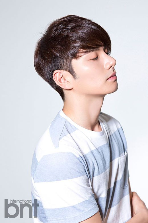Lee Yi Kyung Bnt International June 2014 Hair Style Korea