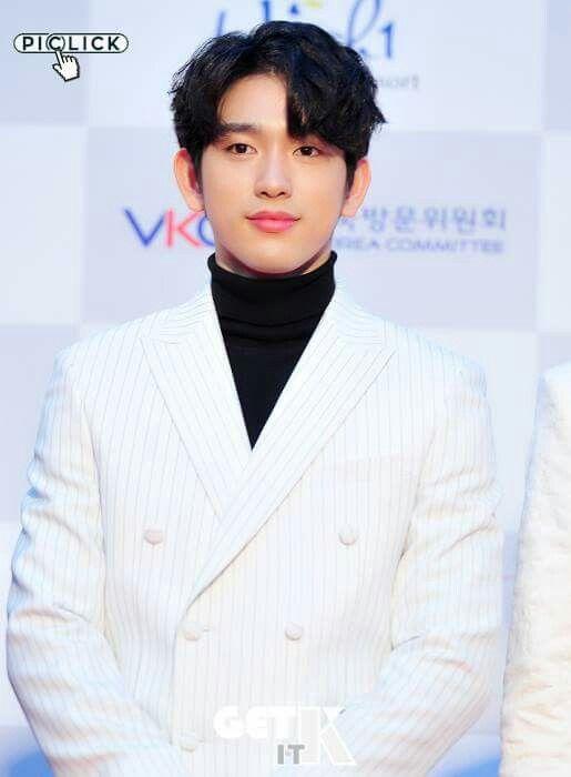 Jinyoung Seoul music awards 2017 got7