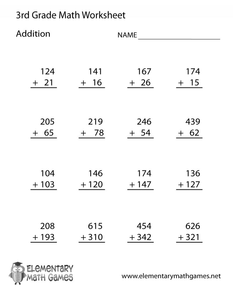 Free Printable Math Worksheets For 2nd Grade Addition In 2020