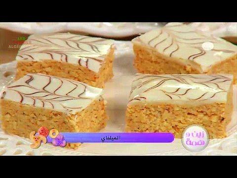 gâteau : mille-feuille,milfay et kefta de tigre - recette facile