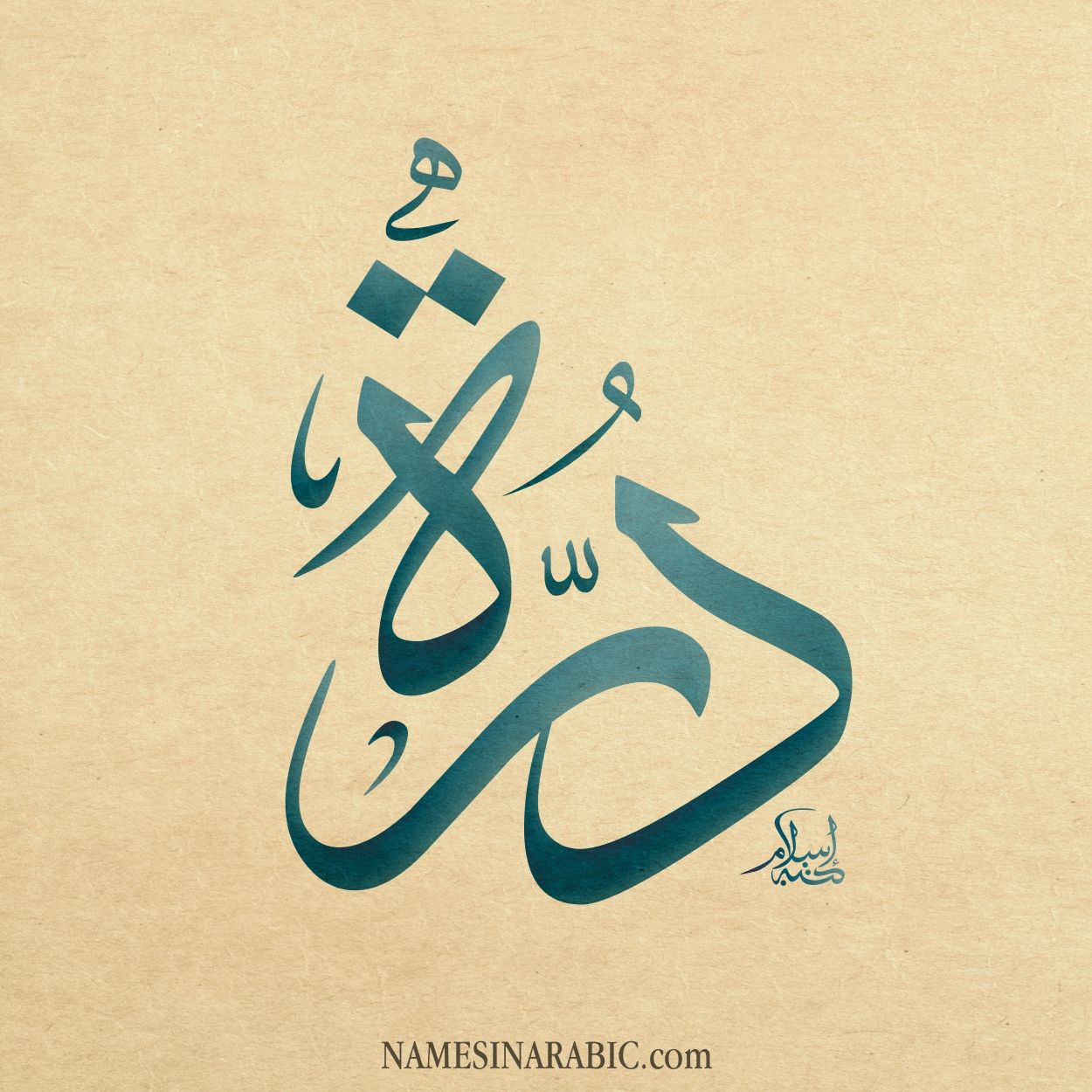 Pin By Ahmed Al Mousa On Arabic Calligraphy أسماء Name Embroidery Lettering Arabic Calligraphy