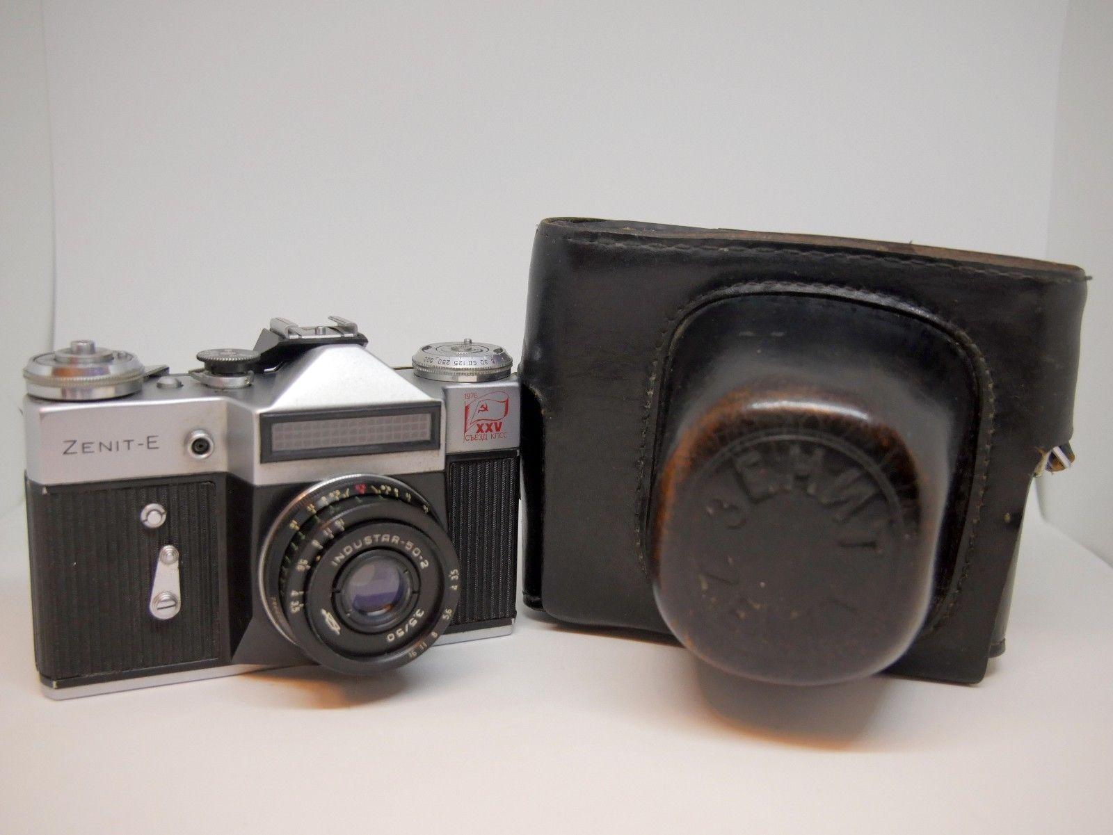 Мой фотоаппарат сочинение