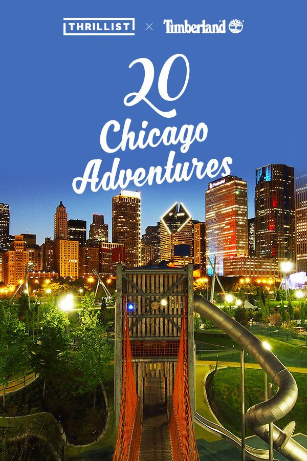 How well do you think you know Chicago? It may be a concrete jungle on the surface, but that doesn't mean it isn't home to scenic pockets, surprises, and the occasional weirdness (in the good way) around every corner. All you need is a thirst for discovery and our adventure roadmap. Happy trails.