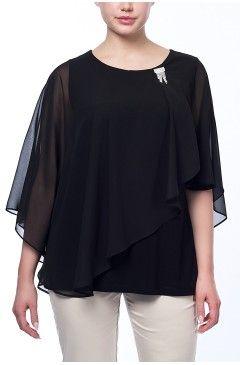 Ust Giyim Ust Giyim Sifon Bluzlar Moda Stilleri