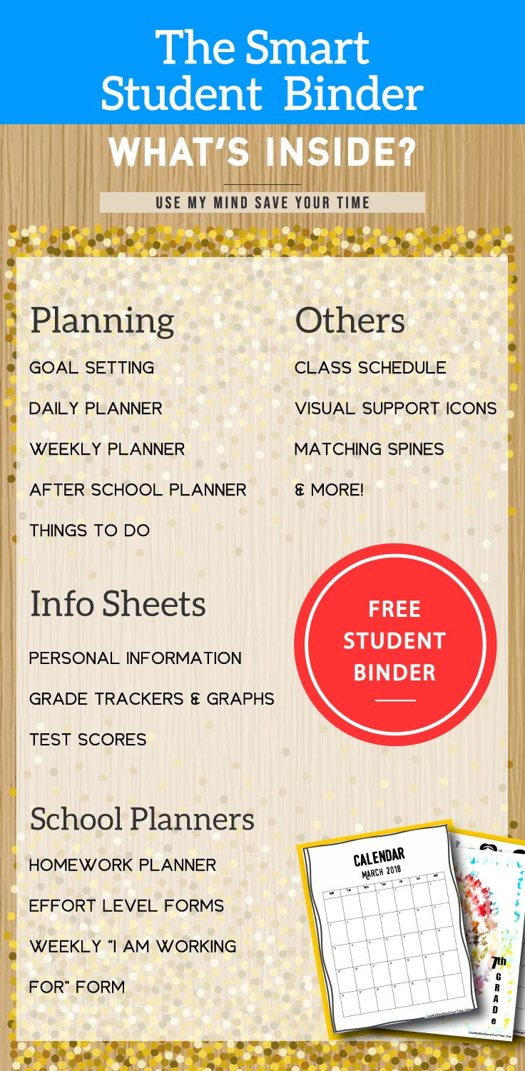 Free Printable School Forms Smart Student Binder Daily Planner Classroom Forms Printable .