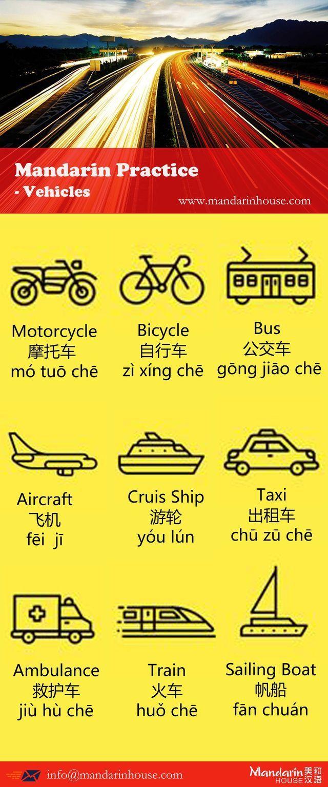 Pin By Uyn Trn On Ting Trung Vui V Ahihi Pinterest Chinese
