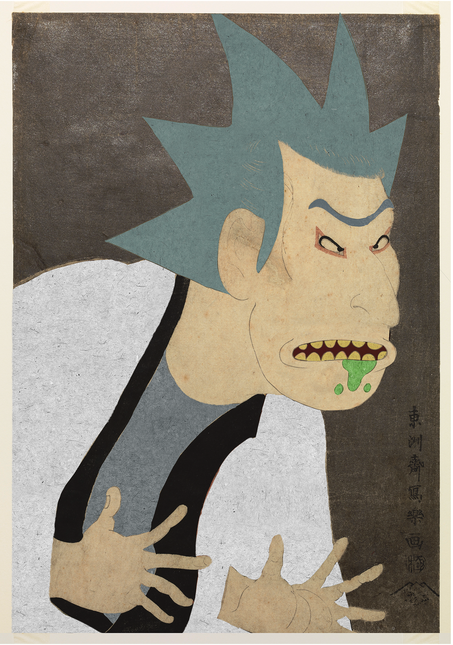 Rick From Rick And Morty Cartoon In Antique Japanese Style Funny Print For T Shirt And Any Goods Phone Cases Laptop Cas In 2020 With Images Funny Prints Japanese Rick And Morty