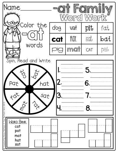 Interactive CVC Word Work for the most common CVC words!  Color, spin and box up the words!