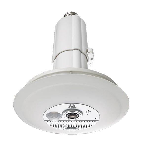 アユートは 電球ソケットに接続する屋内用ダウンライト型防犯カメラ