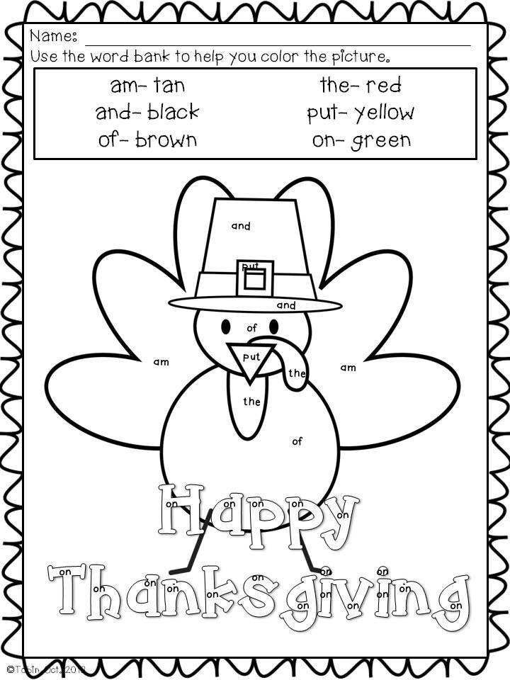 Thanksgiving Coloring Sheets   A+ KINDERGARTEN & 1ST GRADE Tips ...