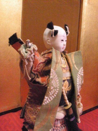 Trocadero asian puppet