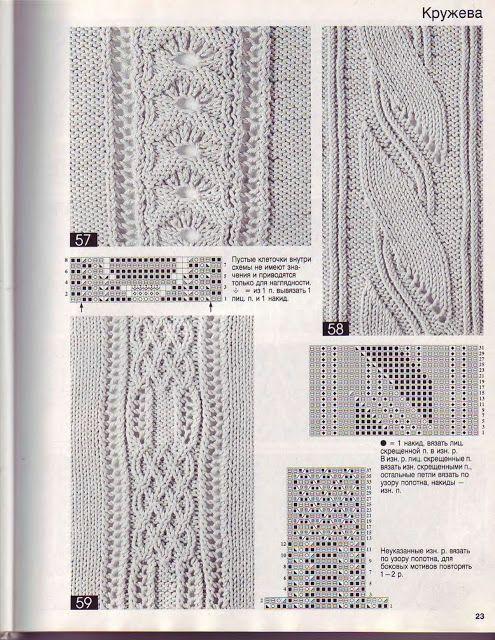 700 Vzorov - Volshebnyj klubok - Donna Taylor