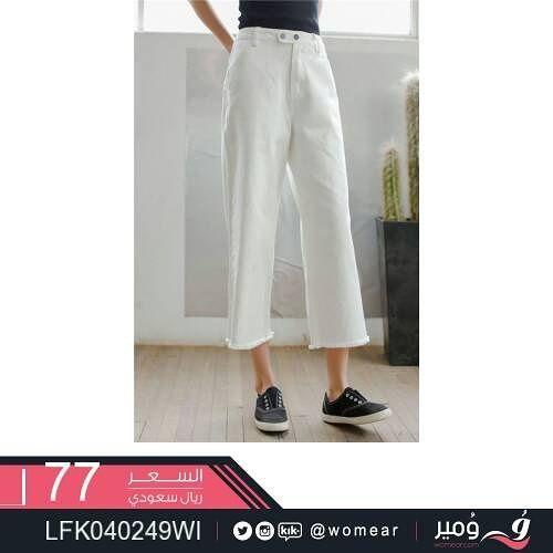 بنطلون نسائي عصري بنطلونات بناتي ستايل فاشن موضة ازياء صبايا موديلات Fashion Pants Culottes