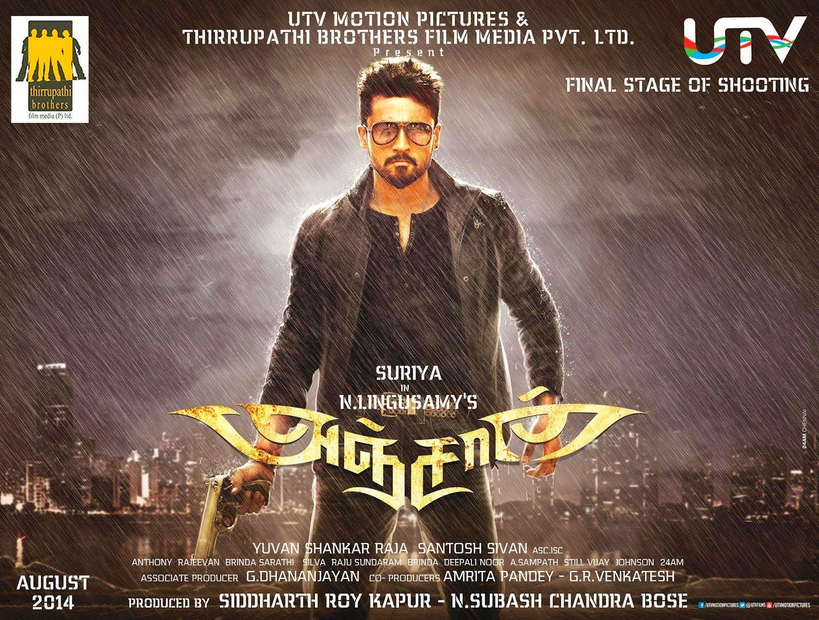 Anjaan Tamil Movie Mp3 Songs Free Download | Audio Songs in
