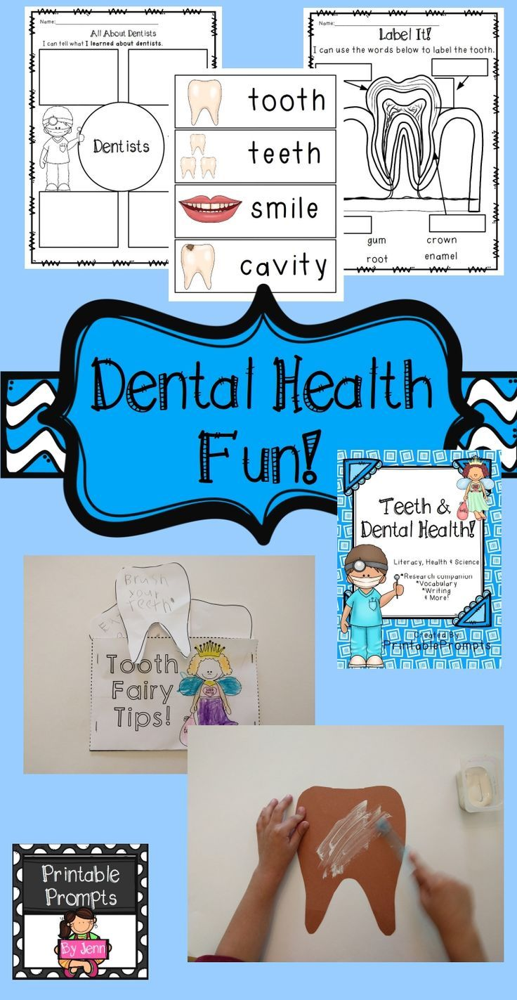 Have some fun with this dental health unit! Includes