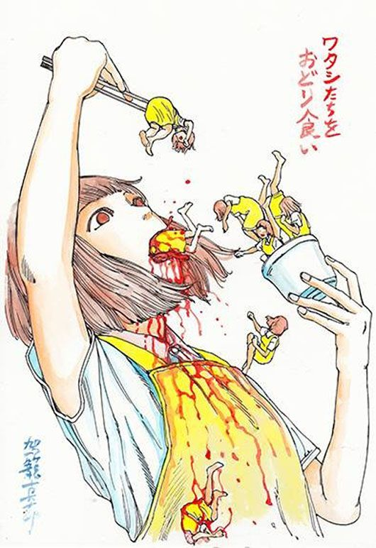Shintaro Kago (駕籠 真太郎) - 'Funny Girls' series - Profile of the controversial bizarrely thoughtful Japanese 'guro' manga artist. #AsianArt - http://goo.gl/d8ILXf