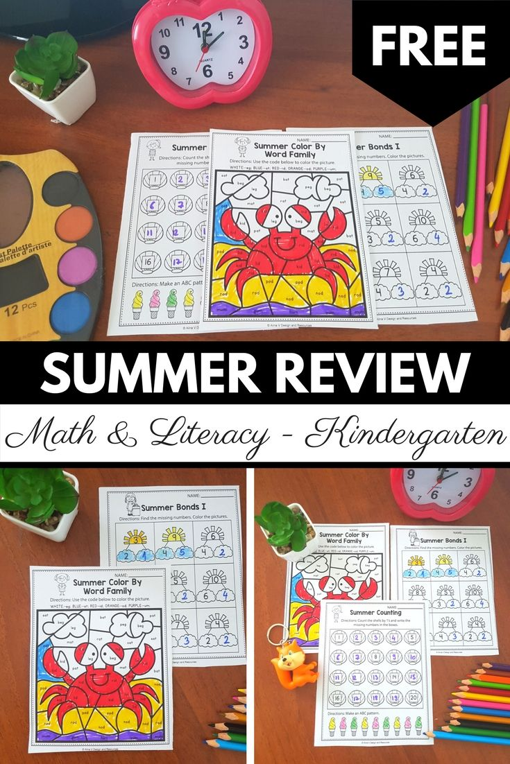 FREE Summer Math Worksheets and activities for preschool ...