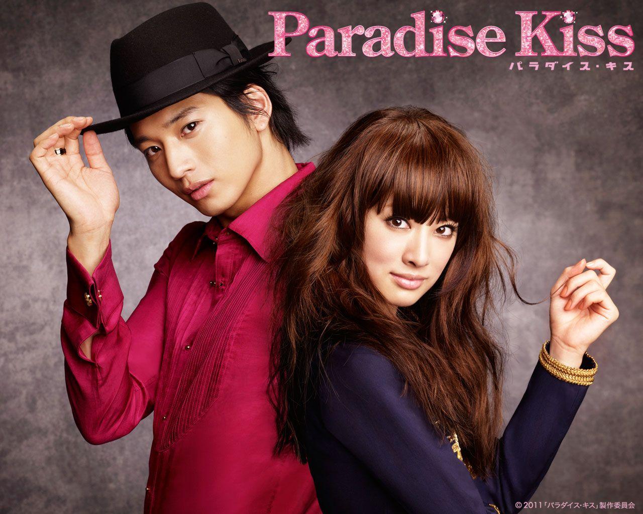 Paradise Kiss Http 2 Bp Blogspot Com Ijcjsu 6k0o Uuxqkozmgpi