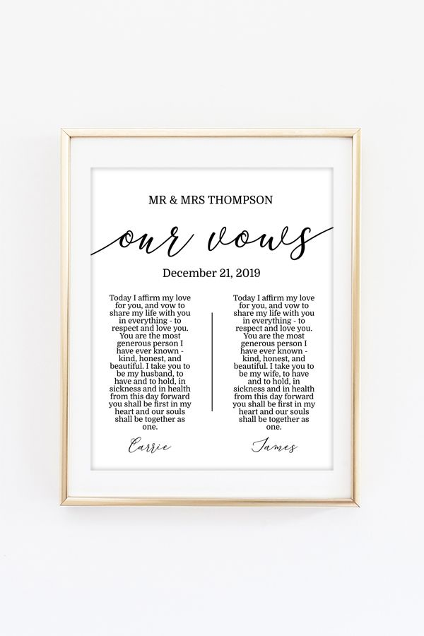 Wedding Vows Printable Art Wedding Vow Art Wedding Vows Wedding Vows Gift