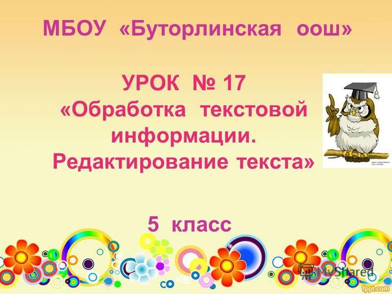 Решебник 1 класс м.в богдановыч г.п лышенко